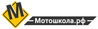Мотошкола.рф